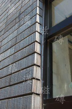 【第十六期電子報】案件分享-璞園團隊-德璞十九章-日本龜崎磁磚 抓痕面磚