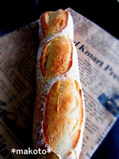 """""""The ingredients for Batard and French bread are the same, but this is just a bit chubbier and cute. Recipe by makoto"""" Cooking Bread, Bread Baking, Cooking Recipes, Hard Bread, French Bakery, Bread Bun, Bread And Pastries, Cafe Food, Sweets"""