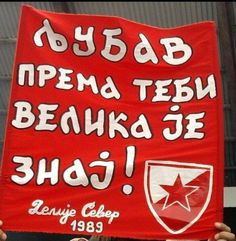 ДС89 Red Star Belgrade, Feather Wallpaper, Girly, Motivation, Lady Like, Girly Girl, Daily Motivation, Determination