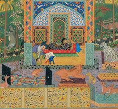 A detail depicting the legend of Leyli and Majnun; thought by some to be a precursor of Romeo and Juliet.