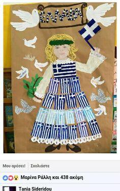 Greek Crafts, Diy And Crafts, Crafts For Kids, Jewish Celebrations, Shape Posters, 28th October, National Holidays, Greek Art, Classroom Decor