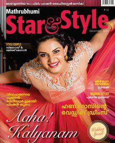 വിവാഹത്തിലെ  പുത്തൻ ട്രെണ്ടുകളുമായി ഫാഷൻ കൂപെ , Wedding Dreams- Honey Rose, Star Chat with Poornima Indrajith , Read More Mathrubhumi Star N Style Latest Issue