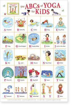 OH I love this Yoga Kid poster! It has a different yoga pose for every letter of the alphabet. This is a wonderful way to cross our learning of exercise with our learning of literacy skills.