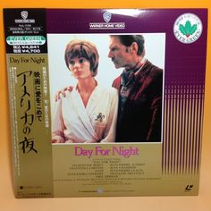 Day for Night (1973) NJL-11134 LaserDisc LD Laser Disc NTSC OBI Japan EA014