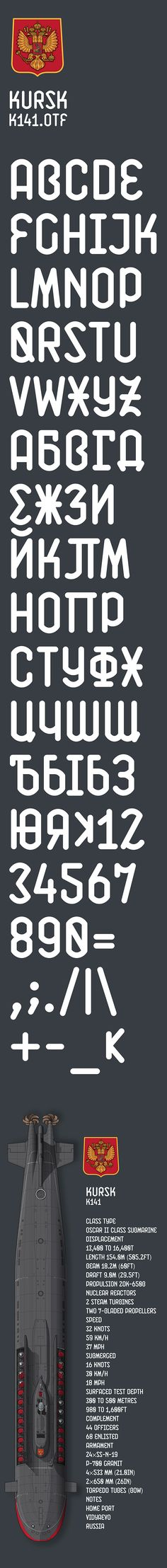 Submarine Kursk Typeface Project. License: declared as FREE, no proper license given.