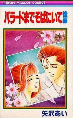 Shoujo, Comics, Movie Posters, Art, Art Background, Film Poster, Kunst, Cartoons, Performing Arts