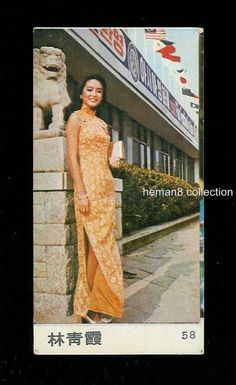 70's Hong Kong Taiwan Actress Lin Ching Hsia in Cheongsam Color Card EF28 | eBay