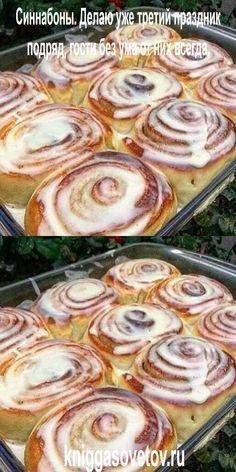 Baked Breakfast Recipes, Baked Chicken Recipes, Easy Baking Recipes, Cooking Recipes, Dairy Free Low Carb, Ground Turkey Recipes, Sweet Recipes, Bakery, Food And Drink