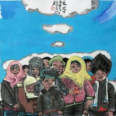 Jiang Yue  Childen Under Blue Sky  2009  Ink And Colour on Paper    69 x 69 cm    Available