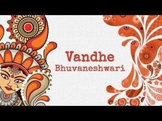 Vandhe Bhuvaneshwari is a blissful bhajan dedicated to goddess Bhuvaneshwari. Listening to bhajans during Navratri is very auspicious and can help quiet the mind and open the heart to the divine.