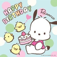 🐶 This cute white dog loves sports and is very playful. 🎂 Big-eared and chubby-faced, Pochacco is one of Sanrio's most beloved characters since its introduction in 💖🎈 Happy Birthday Quotes, Happy Birthday Wishes, Birthday Greetings, Hello Kitty Characters, Sanrio Characters, Hello Kitty Birthday, Cat Birthday, Pochacco Sanrio, Happy Bird Day