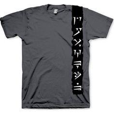 Skyrim Dovakhiin Banner t-shirt