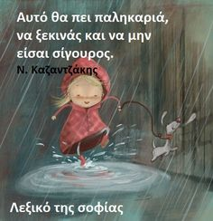 A cute illustration by Susan Batori of a girl and her dog splashing in puddles on a rainy day Halloween Vintage, Adorable Petite Fille, Learn To Dance, Dancing In The Rain, Greek Quotes, Cute Illustration, People Illustration, Bob Marley, Rainy Days