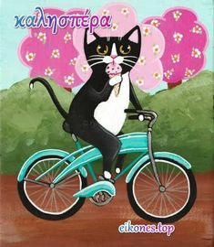 Ice Cream Bicycle Cat - Original Folk Art Painting Bike's For You 🚲 I Love Cats, Crazy Cats, Cool Cats, Gatos Cats, Bicycle Art, Cat Cards, Cat Colors, Cat Drawing, Cute Art