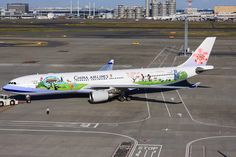 China Airlines Airbus A330-302 (Taiwan Tourism)