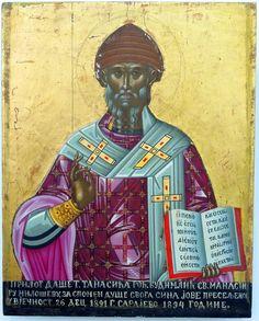 Byzantine Art, Religious Icons, Orthodox Icons, Saints, Statue, Greek, Greece, Sculptures, Sculpture
