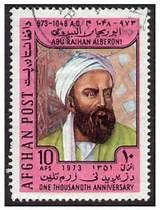 ... Stamps - Afghanistan on Pinterest