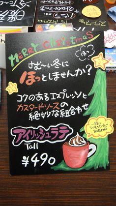POP by Harue MIZUNO Diy Signs, Neon Signs, Chalkboard, Menu, Posters, Graphic Design, Coffee, Anime, Menu Board Design