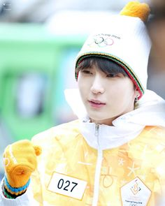 #VIXX LEO #winter  Olympic flame for PyeongChang 2018