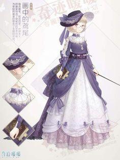 Yakuza Girl Outfit Yakusa girl. Yakuza wo...