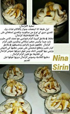 Dessert Drinks, Dessert Recipes, Arabian Food, K Food, Creme Dessert, Arabic Sweets, Amazing Cakes, Food And Drink, Cooking Recipes