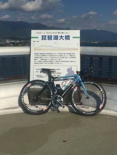 琵琶湖大橋にて