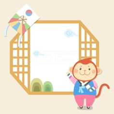 이벤트, ILL143, 에프지아이, 벡터, 배너, 팝업, 프레임, 캐릭터, 동양, 전통, 원숭이, 동물, 신년, 새해, 병신년, 근하신년, 2016, 설날, 명절, 추석, 겨울, 즐거운, 행복, 웃음, 연날리기, 방패연, 일러스트, illust, illustration #유토이미지 #프리진 #utoimage #freegine 19517706