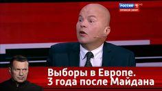 Вечер с Владимиром Соловьевым. Специальный выпуск (HD) от 21.11.16