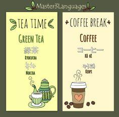 Which do you prefer, green tea or coffee? :) Green Tea vs CoffeeKorean• Hangul: 녹차 vs 커피 • Romanization: Nokcha vs Keopi • Today's Vocab Lesson: Korean Drinks Japanese• Kana: 緑茶 vs コーヒー • Romaji:...
