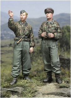 >> Click to Buy << 1:35    LAH Officers in the Ardennes Set (2 figures) #Affiliate