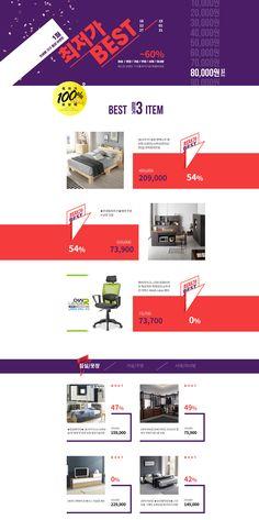 38 best websites designed on the wix platform images web designProfitBuilder The 1 Drag Amp Drop Marketing Page Builder For  346114 #18