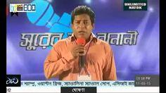 Bangladeshi actor Mosharraf Karim Funny Song