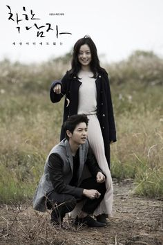 innocent man (nice guy) drama :: Moon Chae Won x Song Joong Ki Daejeon, Drama Film, Drama Movies, Descendants, Live Action, Kdrama, Song Joon Ki, Moon Chae Won, Innocent Man