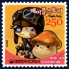 Online Games Special, Maple Story, Korean Character, Character, Story, Orange, dark brown, 2006 11 09, 온라인 게임 특별, 2006년 11월  9일, 2517, 메이플스토리, Postage 우표