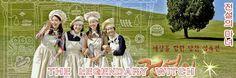 전설의 마녀 Ep 31 English Subtitle / The Legendary Witch Ep 31 English Subtitle, available for download here: http://ymbulletin2.blogspot.com