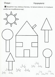 Activities For Boys, Color Activities, Math For Kids, Fun Math, Math Activities, Shapes Worksheet Kindergarten, Shapes Worksheets, Kindergarten Worksheets, Pre K Schools