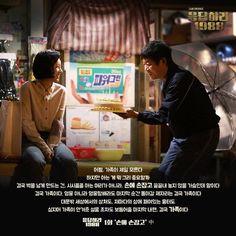 [응답하라 1988] 박보검과 함께 하는 응팔 명대사 모음 : 네이버 블로그
