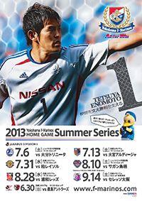 シリーズポスター完成のお知らせ!【サマーシリーズ】 | 横浜F・マリノス 公式サイト