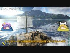【ゆっくり実況】恐竜島にひと狩りいこうぜ!その12【ARK:Survival Evolved】