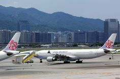 US Supports Taiwan's Participation in International Civil Aviation Organization - Voice of America