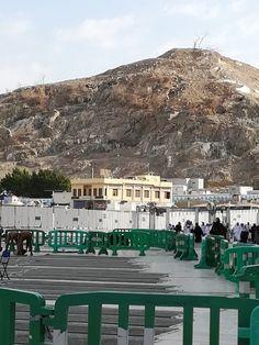 Hz. Muhammed Mustafa (S.A.V) doğduğu ev.