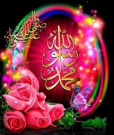 Jumuah Mubarak Quotes, Allah Wallpaper, Lion Pictures, Jumma Mubarak, Allah Islam, Islamic Calligraphy, Alhamdulillah, Spiritual Quotes, Islamic Art
