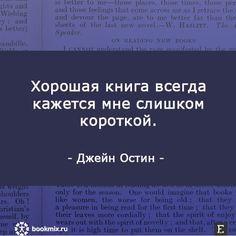 Писатели о книгах и чтении: http://bookmix.ru/blogs/note.phtml?id=13098