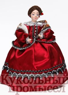 Кукла на чайник 019-397