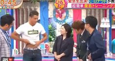 WATCH | Japanese TV show hosts freak out at the site of Ronaldo's abs: http://attitude.co.uk/cristiano-ronaldo-flashes-abs-japanese-tv-hosts-freak-out/ …