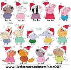 Creazioni-Natalia — «Peppa Pig & friends Christmas nr. 14» на Яндекс.Фотках