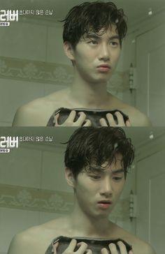 Lee Jae-joon in The Lover