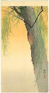 KOSON Japanese Woodblock Print CICADA ON A WILLOW TREE