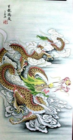 chinese winged orbs - Google Search