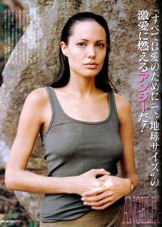Bez granic [2003]